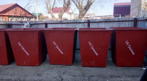 Северная правда 27 - замена контейнеров